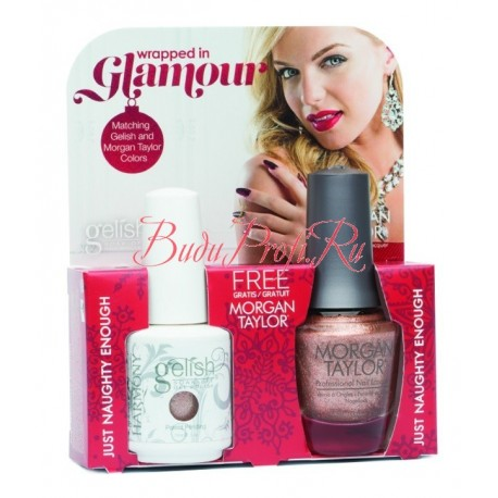 GELISH/MORGAN TAYLOR Wrapped In Glamour DUO - набор Wrapped In Glamour (1100087 + 50233 по 15 мл)