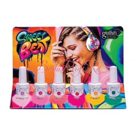 GELISH Street Beat Collection 6pc - коллекция гель-лаков Stree Beat (6 шт по 15 мл)