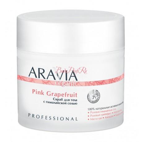 Крем для тела увлажняющий лифтинговый Pink Grapefruit