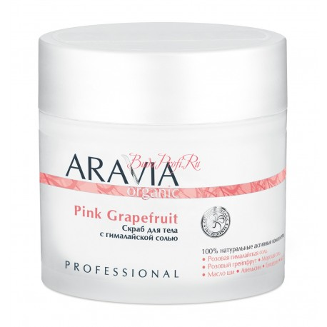 Скраб для тела с гималайской солью Pink Grapefruit