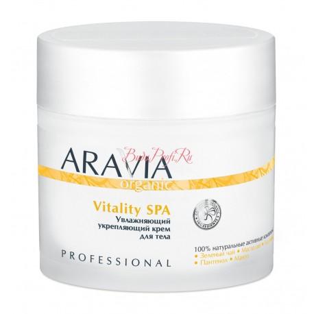 Увлажняющий укрепляющий крем Vitality SPA ARAVIA Organic