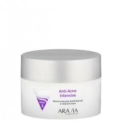 Маска-уход для проблемной и жирной кожи Anti-Acne Intensive