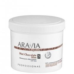Обёртывание шоколадное для тела Hot Chocolate Slim, ARAVIA Organic