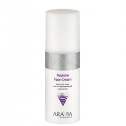 Крем для лица восстанавливающий с азуленом Azulene Face Cream, 150 мл, ARAVIA Professional