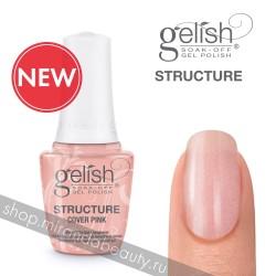Камуфлирующий розовый укрепляющий гель с кисточкой.GELISH Structure COVER PINK, 15 ml.