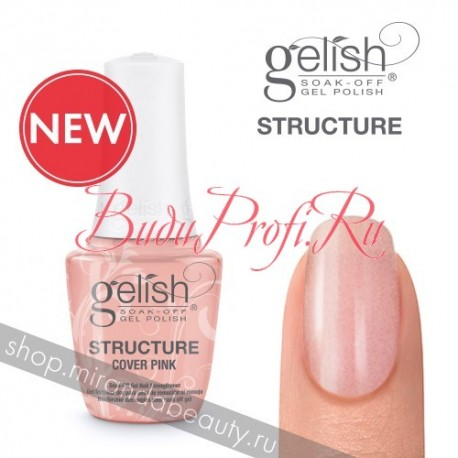 GELISH Structure COVER PINK, 15 ml - камуфлирующий розовый укрепляющий гель с кисточкой
