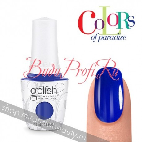 "GELISH ""Mali-Blu Me Away - Blue Creme"", 15 ml - гель-лак ""Малибу"", 15 мл"