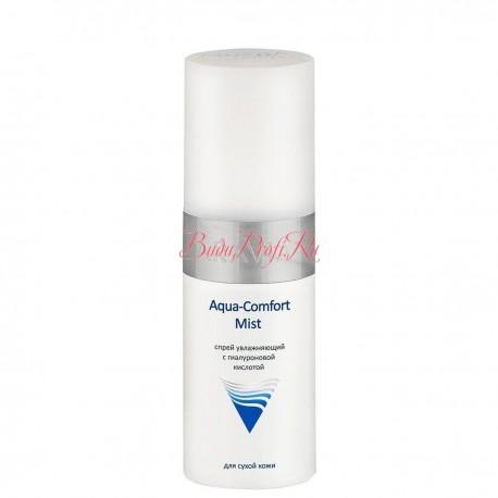 Спрей увлажняющий с гиалуроновой кислотой Aqua Comfort Mist, 150 мл, ARAVIA Professional