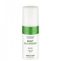 Охлаждающий тальк-пудра с маслом мяты Mint Talc-Powder, 150 мл, ARAVIA Professional