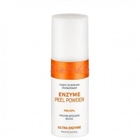 Пудра энзимная очищающая против вросших волос Enzyme Peel-Powder, 150 мл, ARAVIA Professional