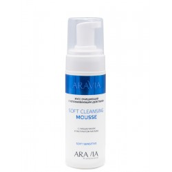 Мусс очищающий с успокаивающим действием Soft Cleansing Mousse, 160 мл, ARAVIA Professional