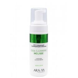 Мусс очищающий с охлаждающим эффектом с алоэ вера и аллантоином Cool Cleansing Mousse, 160 мл, ARAVIA Professional