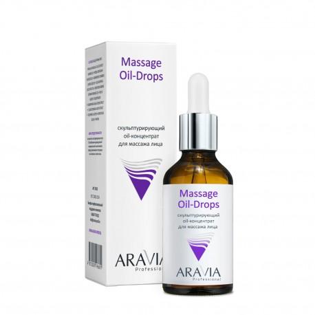 Скульптурирующий oil-концентрат для массажа лица Massage Oil-Drops, 50 мл, ARAVIA Professional