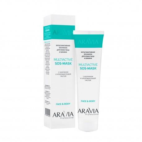 Мультиактивная SOS-маска для кожи лица и бикини с каолином и хлорофилловой пастой, 100 мл, ARAVIA Professional